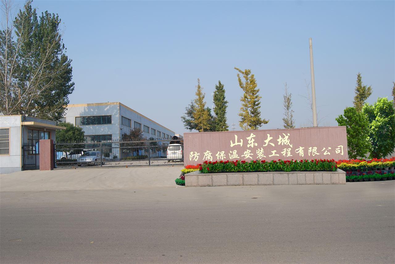 山东临沂大城聚氨酯保温管厂