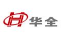 山东华全动力股份有限公司