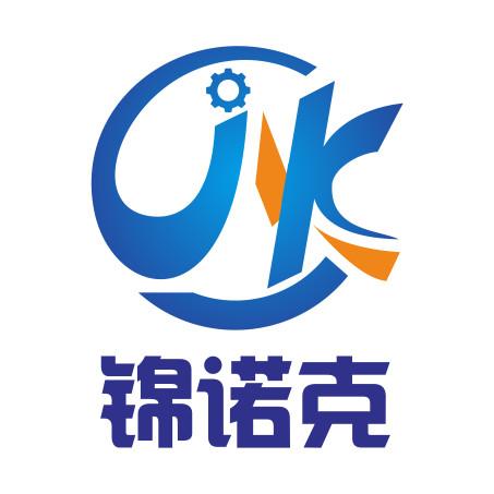 蘇州錦諾克機械設備有限公司