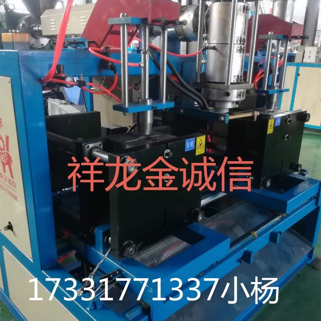 东光县金诚信机械制造有限公司