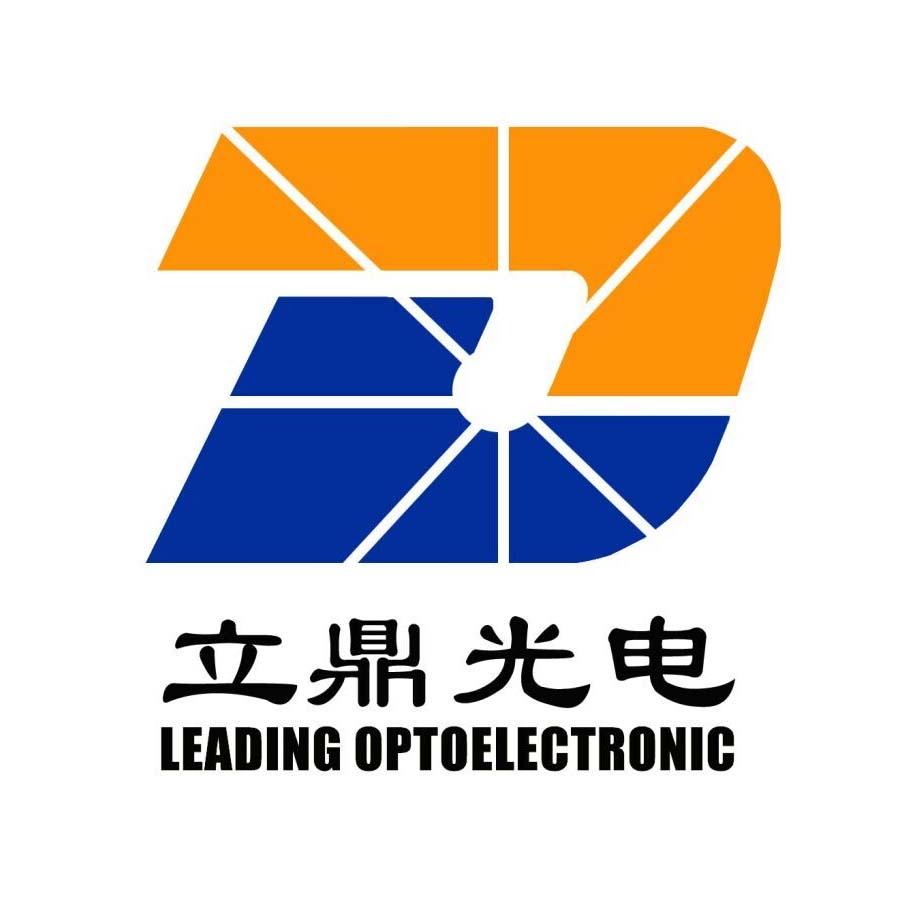 西安立鼎光电科技有限公司