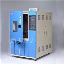 无人机检测之用高低温交变湿热试验箱