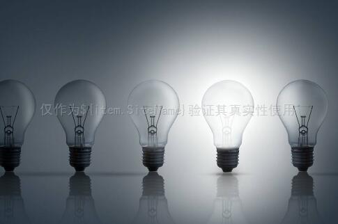 机器视觉光源相关信息