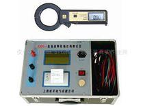 ZJDG-I故障接地在线测试仪