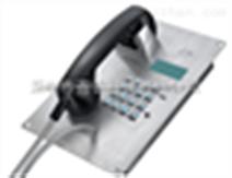 自动拨号电话机 KNZD-07K