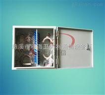 嵌入式96芯FTTH光纖配線箱價格