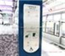 机场招援电话机 KNZD-17