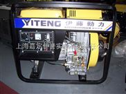 3kw小型柴油发电机组 便携式工业发电机组