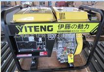 5kw小型柴油发电机组 伊藤原装发电机组