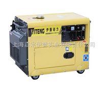 小型柴油发电机组 5千瓦静音柴油发电机组