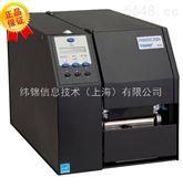 美国普印力核心代理商 Printronix 高性能条码打印机T5206r ES
