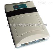 供应 USB 接口RFID 发卡机