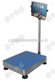 台湾控制电磁阀门开关定量台磅,上下限报警台磅厂家销售