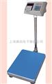 带控制电子秤品质,100KG打印电子台磅,杭州TCS电子台称
