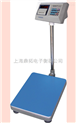 100KG打印电子台磅,杭州TCS电子台称,带控制电子秤价格
