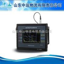 HY-6600型数字式超声波探伤仪