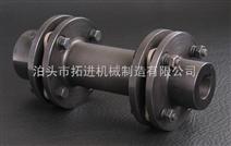 JMⅡ型膜片式联轴器 膜片联轴器