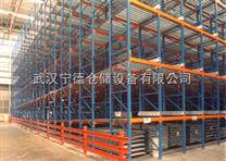 黄石重力式货架 钢结构货架