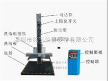 深圳厂家特价 双翼跌落试验机 双臂跌落试验机 Z新价格【图】 欢迎来电咨询