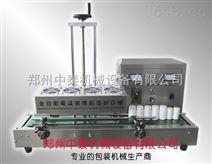 全自动电磁感应封口机、农药瓶铝箔封口机