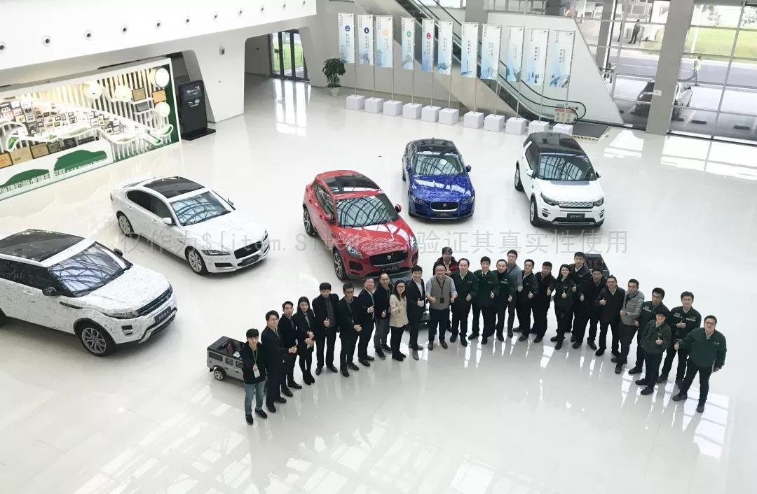 捷豹路虎携手马路创新,汽车行业规模最大的智能化AGV拣选搬运项目落地中国