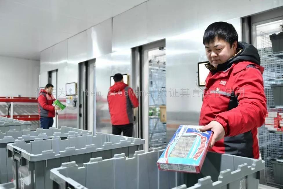 全国首个电商冷库货到人拣选系统在京东物流武汉亚一投用,拣货效率提高3倍以上