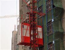 供应限位开关京龙宝达施工电梯限位开关施工升降机配件限位开关
