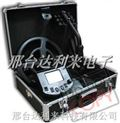 江西地下金属探测器 南昌地下金属探测器