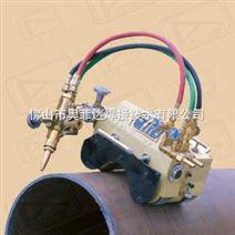 磁力管道气割机,磁力切管机