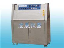 苏州紫外线加速耐候试验机/苏州荧光紫外灯老化试验箱/苏州人工加速老化试验机