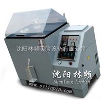 沈阳环境试验设备厂-LRHS