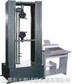 金属材料万能试验机(10-50KN)