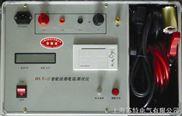 回路电阻测试仪器