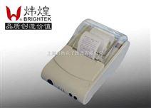 上海台衡(附件) 微型打印机
