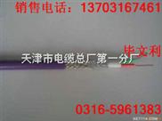 RS485-设备接口专用电缆型号