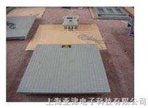 防爆电子台秤上海防爆电子地磅称苏州防爆地磅称防爆地磅