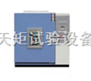 供应台式恒温恒湿试验机|台式恒温恒湿试验箱