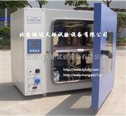 电热鼓风干燥箱|河南电热鼓风干燥箱