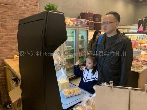 华南首家智慧蛋糕店落地,烘焙行业发展迎来新机遇