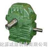 CWU减速机/CWU蜗轮蜗杆减速机