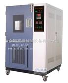 高温老化箱/换气老化试验机/热空气老化箱