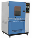 箱式IP5X沙尘试验箱/IP6X等级防尘试验机