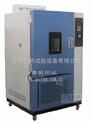 吉林高低温试验箱/云南恒温试验机