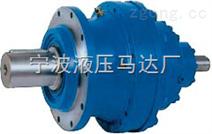 HZ系列液压传动装置