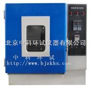 重慶恒溫恒濕試驗箱/HS-500恒溫恒濕試驗機/恒定溫濕度測試儀器