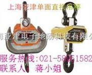 云南电子吊秤称2吨,电子吊称3吨,电子吊称5吨
