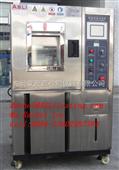 惠州模拟运输振动台 模拟运输振动试验仪
