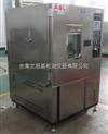 延安钕铁硼pct高温高压老化试验机 特价供应