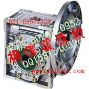 rv30/rv40/rv50/rv63/rv75铝合金蜗轮蜗杆减速机