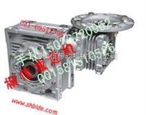 RV30-50-0.12铝合金蜗轮蜗杆减速机